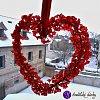 Drátěné srdce - tvoje LÁSKA 17x16cm